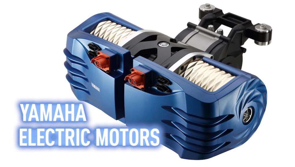 yamaha electric motor