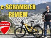 Ducati e-Scrambler ηλεκτρικό ποδήλατο Kosmoride