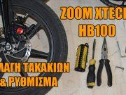 Zoom Xtech